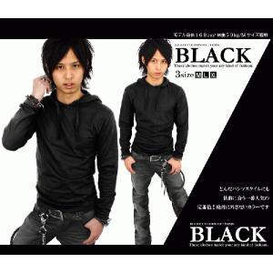 パーカー メンズ 長袖 メンズパーカー 全8色業界最安 ロンTシャツ メンズ長袖 細 タイト ブラック 黒 キレカジ s m l ll xl 3l f96-103|swan-hoseki|04