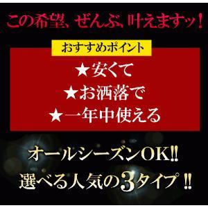 パーカー メンズ 長袖 メンズパーカー 全8色業界最安 ロンTシャツ メンズ長袖 細 タイト ブラック 黒 キレカジ s m l ll xl 3l f96-103|swan-hoseki|05