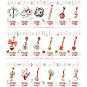 レディース イヤリング シルバー ゴールド ピンクゴールド 全99種類 超かわいい たっぷり選べるイヤリング パール ハート リボン ジュエリーfp151-269 バ|swan-hoseki|04