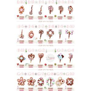 レディース イヤリング シルバー ゴールド ピンクゴールド 全99種類 超かわいい たっぷり選べるイヤリング パール ハート リボン ジュエリーfp151-269 バ|swan-hoseki|05