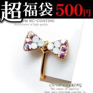ゆらゆら揺れる 輝くリボン型 イヤリング パーティーや結婚式 プレゼントにも レディース ゴールド ピンク fp196-fuku-500|swan-hoseki