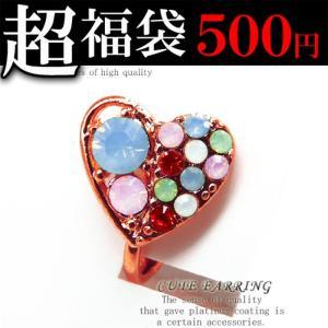 ハート型キャンディーイヤリング スウィートカラーストーン ピンクゴールドcr レディース fp233-fuku-500|swan-hoseki