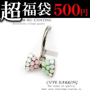 ゆらゆら揺れる 輝くリボン型 イヤリング パーティーや結婚式 プレゼントにも レディース ゴールド ピンク fp236-fuku-500|swan-hoseki