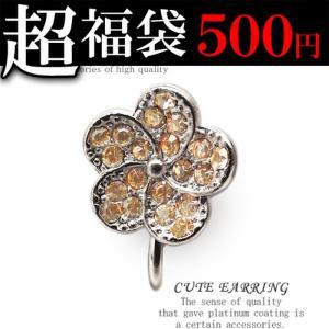 ゆらゆら揺れる プルメリア型 イヤリング パーティーや結婚式 プレゼントにも レディース ゴールド ピンク fp284-fuku-500|swan-hoseki