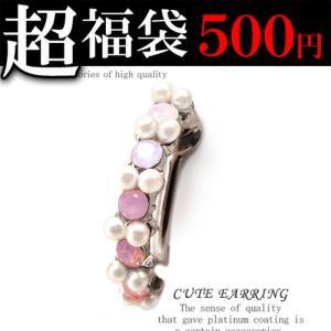 お洒落ピンクcolorイヤリング シルバーcr レディース パーティー 結婚式 プレゼント fp286-fuku-500|swan-hoseki