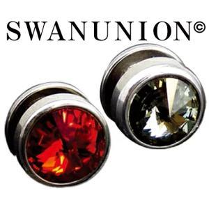 ステンレス製で680円 1個売り 選べる全40種類 ステンレ...