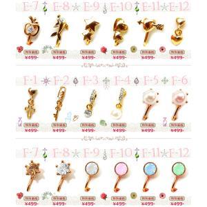 レディース イヤリング シルバー ゴールド ピンクゴールド 全96種類 超かわいい たっぷり選べるイヤリング パール ハート リボン ジュエリーfp55-180|swan-hoseki|05