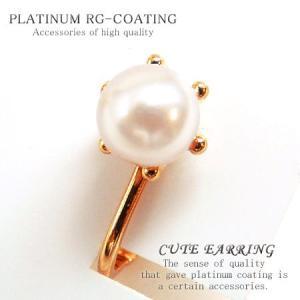 パール風のイヤリング パーティーや結婚式、プレゼントにも レディース ピンクゴールドカラー 真珠風 ホワイト白パール風fp57|swan-hoseki