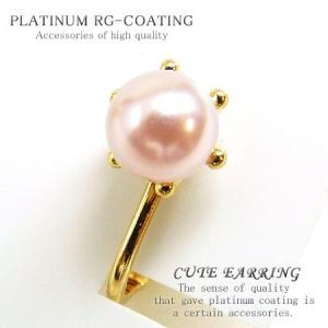 パール風のイヤリング パーティーや結婚式、プレゼントにも レディース ゴールドカラー 真珠風 薄ピンク パール風fp59|swan-hoseki