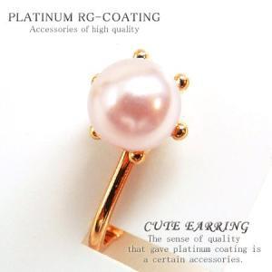 パール風のイヤリング パーティーや結婚式、プレゼントにも レディース ピンクゴールドカラー 真珠風 薄ピンク パール風fp60|swan-hoseki