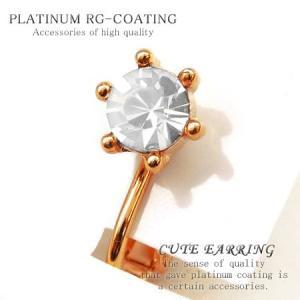 キラキラ輝く煌きGlassストーンのイヤリング パーティーや結婚式、プレゼントにも レディース ピンクゴールドカラーfp66|swan-hoseki