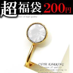 ジルコニア ゴールドcr ホワイト イヤリング レディース パーティー 結婚式 プレゼント fp68-fuku-200|swan-hoseki