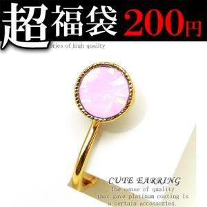 ジルコニア ゴールドcr ピンク イヤリング レディース パーティー 結婚式 プレゼント fp71-fuku-200|swan-hoseki