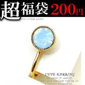 ブルー ジルコニア ゴールドcr 青 水色 イヤリング レディース パーティー 結婚式 プレゼント fp74-fuku-200|swan-hoseki