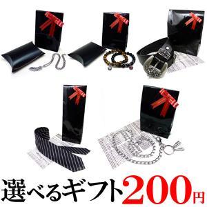 gift-200 プレゼント ギフトラッピング 高級感のあるギフトへラッピング可能な資材セット|swan-hoseki