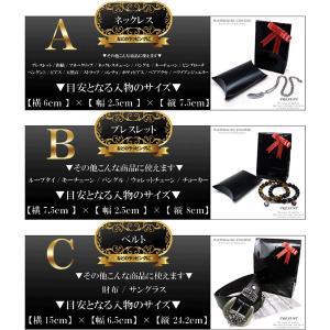 gift-200 プレゼント ギフトラッピング 高級感のあるギフトへラッピング可能な資材セット おしゃれ|swan-hoseki|02
