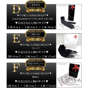 gift-200 プレゼント ギフトラッピング 高級感のあるギフトへラッピング可能な資材セット おしゃれ|swan-hoseki|03