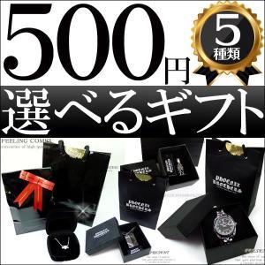 gift-500 プレゼント ギフトラッピング 高級感のあるギフトへラッピング可能な資材セット|swan-hoseki