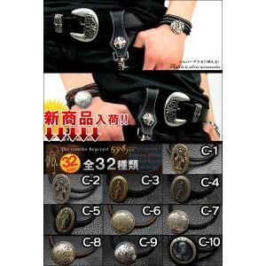 全32種類 サロンで人気のコンチョsvブレス ヘアゴム シルバー調 アンティーク風 黒gom398|swan-hoseki|03