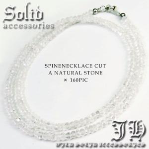inn4 本物保証 水晶 多面煌きGlasscut スピネル ネックレス 純銀シルバー925留具使用 クリアな輝き 豪華パワーストーン qq おしゃれ|swan-hoseki