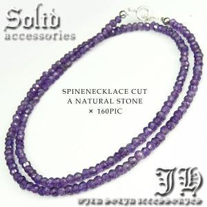 inn6 本物保証 アメジスト多面煌きGlasscut スピネル ネックレス 純銀シルバー925留具使用 紫の輝き 豪華パワーストーン qq おしゃれ|swan-hoseki