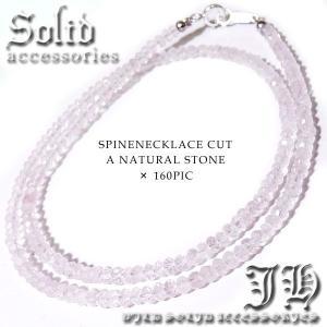 inn8 本物保証 ローズクォーツ多面煌きGlasscut スピネル ネックレス 純銀シルバー925留具使用 ピンクの透明感 豪華パワーストーン qq おしゃれ|swan-hoseki