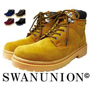 ブーツ メンズ ブランド 本革 革  シークレットブーツ シークレットシューズ シークレット 靴 背が高くなる靴 防水 スエード j-kutu1-5|swan-hoseki