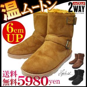 ブーツ メンズ ブランド  ムートンブーツ シークレットブーツ ロング シークレット 靴 背が高くなる靴 防水 スエード j-kutu16-18|swan-hoseki