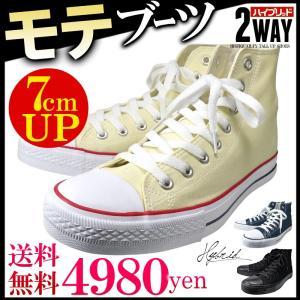 スニーカー メンズ おしゃれ 安い 白 ブランド シークレット スニーカー シューズ ブーツ 靴 背が高くなる靴 防水 j-kutu20|swan-hoseki