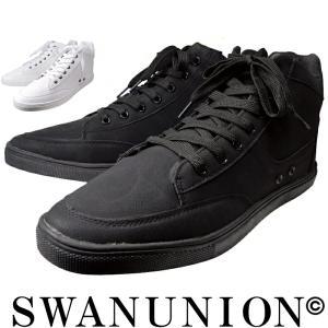 シークレットシューズ スニーカー メンズ  おしゃれ 安い 黒 ブランド ブーツ 靴 7cm 背が高くなる靴 防水 j-kutu22-23-a|swan-hoseki