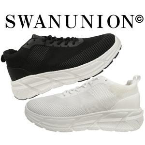 シークレットシューズ スニーカー メンズ   デニム ブランド シークレット ブーツ 靴 6cm 背が高くなる靴 防水 ネイビー 紺 j-kutu7-8|swan-hoseki
