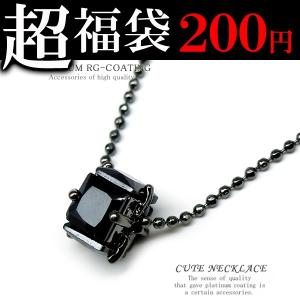 レディース ネックレス ブラック黒color ボールチェーン 超かわいい スクエア ジュエリー jjjn39-fuku-200|swan-hoseki