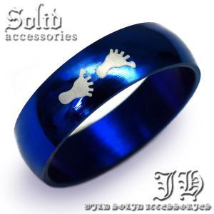 送料無料 ペア リング 指輪 ステンレス 人気 シルバー ピンキーリング レディース メンズ ブルー 銀 青 刻印 足あとjpsr108-koukoku-p-s|swan-hoseki