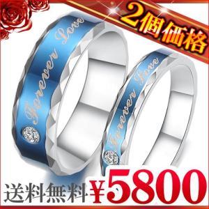 2個セット価格 高級ステンレス製 ペアリング 指輪 人気 シルバー ピンキーリング ペア シルバー ブルー 青 ストーン 刻印 メッセージjpsr11-m-jpsr12-g|swan-hoseki