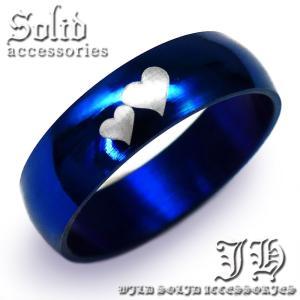 送料無料 ペア リング 指輪 ステンレス 人気 シルバー ピンキーリング レディース メンズ ブルー 銀 青 刻印 ハートjpsr110-koukoku-p-s|swan-hoseki