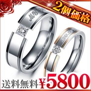 2個セット価格 高級ステンレス製 ペアリング 指輪 人気 シルバー ピンキーリング ペア ブラック 黒 ピンクゴールド ハート ストーン 刻印jpsr21-m-jpsr22-g|swan-hoseki