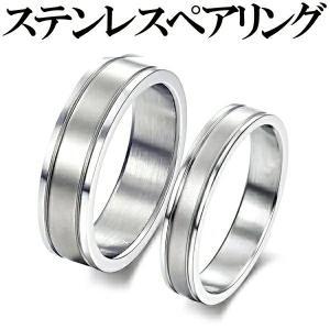 2個セット価格 高級ステンレス製 ペアリング 指輪 人気 シルバー ピンキーリング ペア シルバー ラインjpsr23-m-jpsr24-g|swan-hoseki