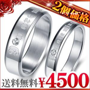 2個セット価格 高級ステンレス製 ペアリング 指輪 人気 シルバー ピンキーリング ペア シルバー ライン ストーン 刻印 メッセージjpsr33-m-jpsr34-g|swan-hoseki