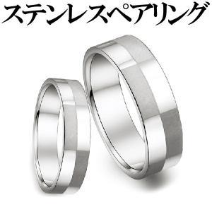 2個セット価格 高級ステンレス製 ペアリング 指輪 人気 シルバー ピンキーリング ペア シルバー チェック チェッカーフラッグjpsr41-m-jpsr42-g|swan-hoseki