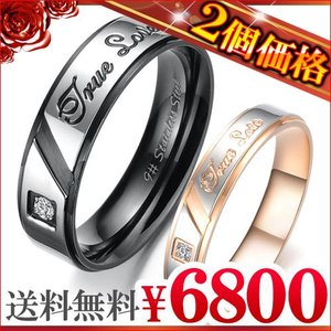 2個セット価格 高級ステンレス製 ペアリング 指輪 人気 ピンキーリング シルバー ブラック 黒 ピンクゴールド ストーン 刻印 メッセージjpsr47-m-jpsr48-g|swan-hoseki