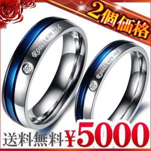 2個セット価格 高級ステンレス製 ペアリング 指輪 人気 シルバー ピンキーリング ペア シルバー ブルー 青 ライン ストーン 刻印 メッセージjpsr7-m-jpsr8-g|swan-hoseki
