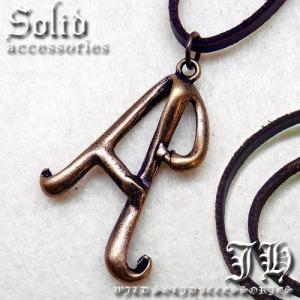 key62 送料無料アンティーク アルファベット イニシャル ネックレス登場本革 革ひも 皮 革紐 レザー おしゃれ|swan-hoseki