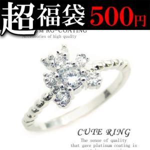 kor202-fuku-500 11号 煌きGlass輝く超可愛いクマ型ピンキーリング 高級プラチナRG加工 パーティーや結婚式、プレゼントにも 煌きGlass|swan-hoseki