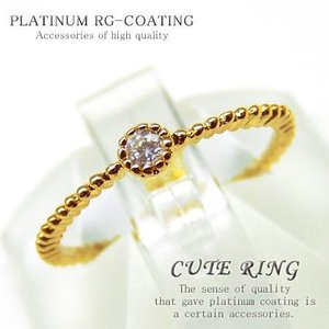 輝く煌きカットGlass シンプルなピンキーリング 高級プラチナRG加工 パーティーや結婚式、プレゼントにも ゴールドkor287|swan-hoseki