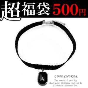 チョーカーてんこ盛り お洒落なリボンやレースも豊富 レディース リボン 革紐 レザー スェード ブラック n1051-fuku-1000|swan-hoseki