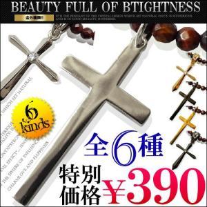 ネックレス メンズ ゴールド シンプル おしゃれ ロング クロス 十字架 n1113-cr|swan-hoseki
