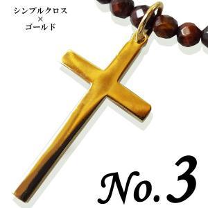 ネックレス メンズ ゴールド シンプル おしゃれ ロング クロス 十字架 n1113-cr swan-hoseki 04