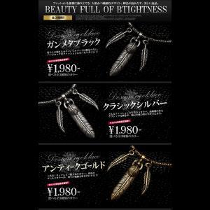 ネックレス メンズ ゴールド シンプル おしゃれ ロング 羽根 フェザー n1269 swan-hoseki 04