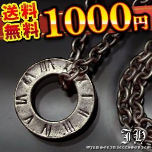 送料無料 メンズ ネックレス 人気 プチペンダント メンズネックレス シルバーカラー サークル リング ローマ数字n1270|swan-hoseki