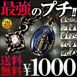 ネックレス メンズ ゴールド シンプル おしゃれ ロング 羽根 フェザー n1270-1295|swan-hoseki